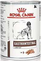 Royal Canin Veterinary Diet Gastrointestinal Low Fat Canine