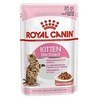 Royal Canin Pouch Kitten Sterilised в соусе, 85 гр