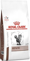Royal Canin Veterinary Diet Hepatic Feline