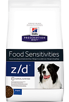 Hill's Prescription Diet z/d Ultra Allergen Free Canine