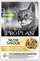 Purina Pro Plan Nutri Savour Sterilised Pouch с курицей в соусе, 85 гр