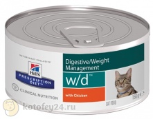 Hill's Prescription Diet w/d Feline фарш с курицей 156 гр