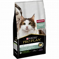 Purina Pro Plan LiveClear Sterilised с индейкой